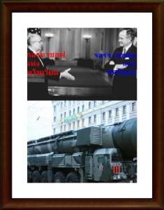 """""""กอร์บาชอฟ"""" อดีตผู้นำโซเวียตออกมาอัดสหรัฐฯ """"เป็นประเทศเดียวในโลกที่กระหายแสนยานุภาพทางทหาร จะมีความสุขมากที่รู้ว่าโลกนี้ปลอดอาวุธนิวเคลียร์จากคู่แข่ง"""""""