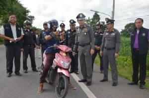 จับแล้ว! หนุ่มนครไทยใส่เสื้อ บก.สส.ภ.6 ควงปืนปลอมจี้ชิงทรัพย์ทั่วเมืองกล้วยไข่