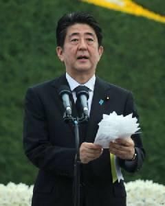 """สถานีโทรทัศน์ NHK เผย """"อาเบะ"""" จะยอม """"ขออภัย"""" ในคำแถลงครบ 70 ปีสิ้นสุดสงครามโลกครั้งที่ 2"""