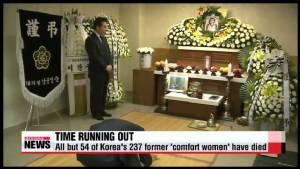 """สุดเศร้า! """"เหยื่อตัณหาทหารญี่ปุ่น WWII """" ในเกาหลีใต้เสียชีวิตลงในวัย 93 จากไปทั้งๆที่ไม่ได้รับความยุติธรรม"""