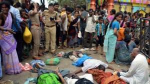 ผู้แสวงบุญในอินเดียแย่งกันแซงคิวเข้าวัด เหยียบกันตาย 11 ศพ