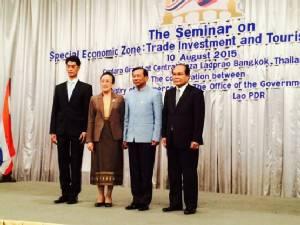 """""""พาณิชย์"""" ดึงลงทุนเขตพัฒนาเศรษฐกิจพิเศษ พร้อมตั้งเป้าเพิ่มการค้าไทย-ลาว 8 พันล้านเหรียญใน 3 ปี"""