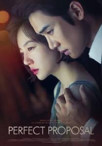 """เปิดใจ """"อิมซูจอง"""" กับบทสุดหวือหวาใน """" Perfect Proposal"""""""