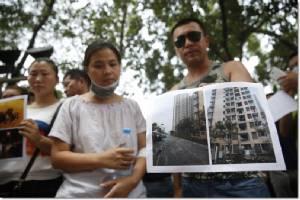 """กองทัพจีนออกโรงยืนยันพบหลักฐาน """"ไซยาไนด์นับร้อยตัน"""" เก็บไว้ในโกดังคลังสินค้า 2 จุดเกิดระเบิดเทียนจิน"""