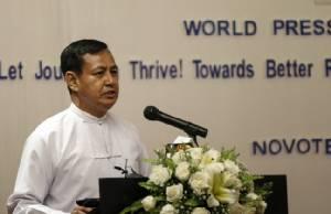 พม่าเฉลยปลด หน.พรรครัฐบาล เหตุสัมพันธ์ซูจี-หนุนร่างกฎหมายลดอำนาจทหาร