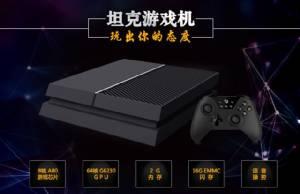 """ช่างกล้า! พี่จีนเปิดระดมทุนคอนโซล """"OUYE"""" หน้าคล้าย PS4-Xbox One"""