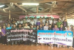 """ชาวไทย-มอญ-กะเหรี่ยงสังขละบุรี ขึ้นป้ายประณามมือบึ้ม """"ไม่ใช่มนุษย์"""" ทหารคุมเข้มชายแดน (ชมคลิป)"""