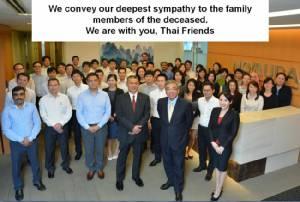 """ทีมงาน """"บลจ.โนมูระ สิงคโปร์"""" ส่งอีเมลให้กำลังใจชาวไทย"""
