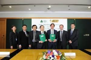 BJC เป็นผู้แทนจำหน่ายผลิตภัณฑ์ BIC