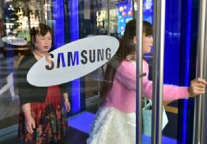 Samsung eyes first entry into US stock markets