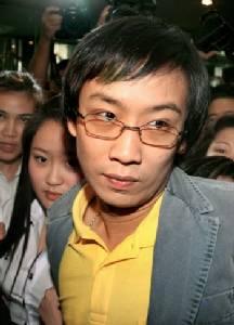 Thaksin's son doubles reward for Bangkok bomb suspect