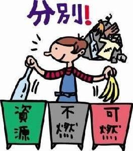 การแยกขยะที่ญี่ปุ่นยากแค่ไหน จึงมีคำอธิบายหลายภาษา