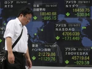 """""""นิกเกอิ"""" ร่วงต่ำสุดรอบ 6 เดือน ญี่ปุ่นเผยยังไม่มีแผนรับมือ แต่หารือกับชาติอื่นใน G7 แล้ว"""