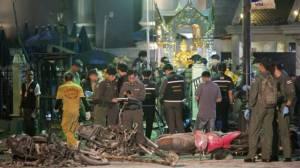แผ่นดินของไทย ปัญหาของคนไทย (9) ชุดที่ 9.1 : กรณีการวางระเบิดที่ศาลพระพรหม สี่แยกราชประสงค์ กรุงเทพฯ ตอนที่ 1