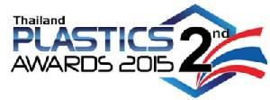 """ประกวดผลงาน """"ผลิตภัณฑ์พลาสติก"""" งาน The 2nd Thailand Plastics Awards 2015"""