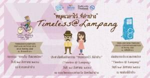 """""""Timesless @ Lampang"""" ชวนเที่ยวแบบสโลว์ไลฟ์ หยุดเวลาไว้...ที่ """"ลำปาง"""""""