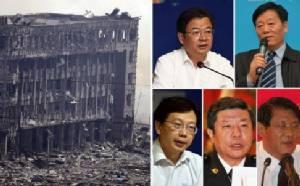 """เผยโฉมกลุ่มเจ้าหน้าที่จีน """"ละเลยหน้าที่"""" ชนวนเหตุระเบิดเทียนจินคร่า 139 ศพ"""