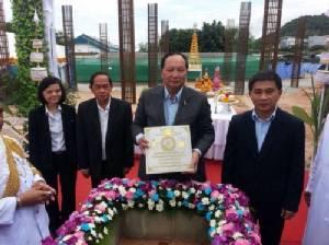 เครือไทยออยล์เดินหน้าสร้างอาคารเพื่อโรงพยาบาลแหลมฉบัง