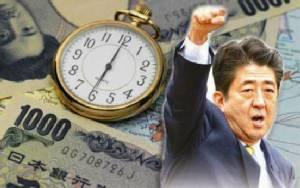 """""""สัปดาห์มฤตยู"""" บทพิสูจน์อิทธิพลจีนเหนือญี่ปุ่น"""