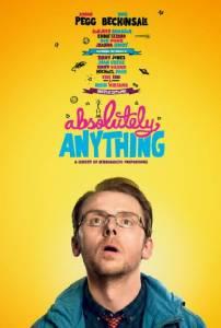 ตลกเพี้ยนๆ พลังเอเลี่ยนหลุดโลก : Absolutely Anything