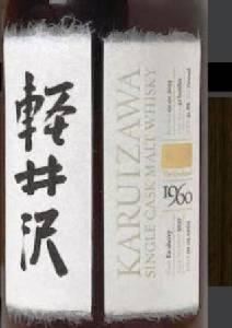 ตามหาเศรษฐีอาเซียน ทุ่มเงินประมูลวิสกี้ญี่ปุ่น 18ล้านบาท