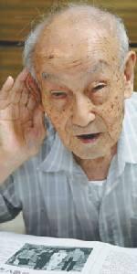 ทหารกองทัพซามูไรห้ำหั่นจีน โชคชะตาพลิกผันเปลี่ยนศัตรูกลายเป็นมิตร