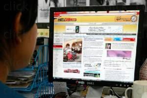 สื่อนอกเผยโฆษณาทางสื่อออนไลน์ไทยคึกคักสวนกระแสเศรษฐกิจ