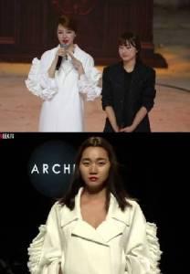 """""""ยุนอึนเฮ""""โดนขุดอีก!ออกรายการเรียลลิตีดีไซเนอร์แต่ดันลอกผลงานคนอื่นจนชนะ"""