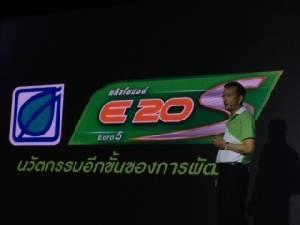 BCP ชงบอร์ดอนุมัติซื้อหุ้น 30% โรงไฟฟ้ามาเลย์