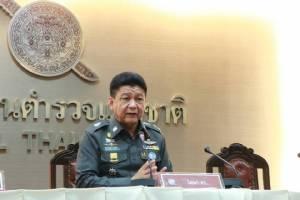 """โฆษก ตร.เผยขบวนการบึ้มมีคนไทยร่วมอีก จนท.มีข้อมูล """"อีซาน"""" แต่เป็นมุมอื่น รับ """"ยูซูฟู"""" เปิดบัญชีแบงก์กรุงเทพ"""