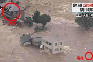 ช่วยใครก่อน? การตัดสินใจอันเฉียบคมของทหารญี่ปุ่นในเหตุน้ำท่วมใหญ่
