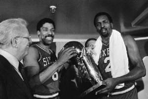 "NBA เศร้า ""โมเซส มาโลน"" MVP 3 สมัย สิ้นลมวัย 60"