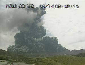 "In Pics & Clips : ""ภูเขาไฟอาโสะ"" บนเกาะคิวชูของญี่ปุ่นปะทุ-พ่นเถ้าถ่านลอยสูง 2 กม."