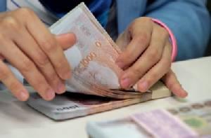มาตรการรัฐหนุนธุรกิจประกันภัย คปภ.คาดเบี้ยรับรวมทั้งปีโต 4.73%