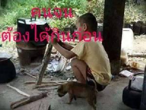 สมัชชาฯ สิบหุ้น เหมาะจะเป็นคนส่งรายชื่อบอร์ดการยางแห่งประเทศไทยหรือ!?