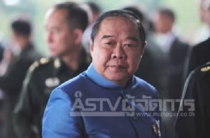 """""""ประวิตร"""" โต้ """"ประวิตร"""" ชื่อเหมือนพฤติกรรมต่างกัน ซัด ม.เที่ยงคืนกล่าวหายุคมืด รอตำรวจไทย-มาเลย์คลายปมบึ้ม"""