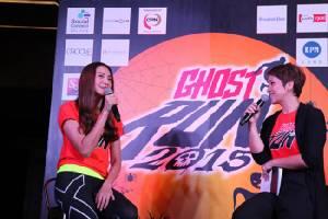 แถลงข่าวเปิดตัว Ghost Run 2015