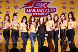 """""""3เค"""" เฟ้นหาสาวสวย """"เรซ ควีน"""" คนแรกในไทย"""