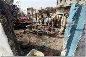 ก่อการร้าย IS ประกาศรับผิดชอบ เหตุ 2 มือระเบิดฆ่าตัวตายโจมตีจุดตรวจกลางแบกแดด ดับ 21