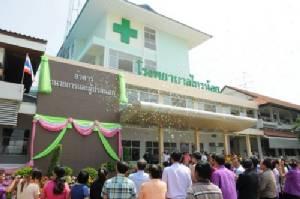 รพ.ไทรน้อยสร้างอาคารผู้ป่วยนอกใหม่ ลดแออัด-รอคิวรักษา
