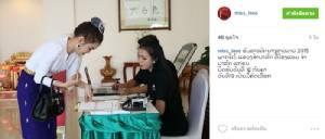 ภาพ-คลิปบรรยากาศการคัดเลือก Miss Laos 2015 เขตภาคใต้