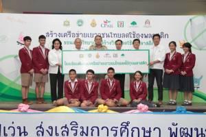 เซเว่นฯ – สส.- สพฐ. มูลนิธิโลกสีเขียว จับมือโรงเรียนขอนแก่นวิทยายน ผนึกสร้างเครือข่ายเยาวชนไทย ลดใช้ถุงพลาสติก พื้นที่อีสาน