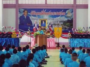 มูลนิธิราชประชานุเคราะห์ฯ มอบอุปกรณ์การเรียนพระราชทาน