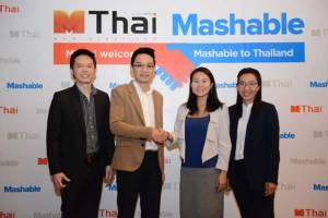เอ็มไทยจับมือแมชเชเบิลคุมลิขสิทธิ์พร้อมเสิร์ฟเนื้อหาสากลในไทย