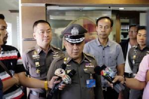 """ผบช.น.ยื่นศาลทหาร ออกหมายจับ แก๊งบึ้มรวม16 คน คนไทย 1 คน ยัน """"อาเดม"""" เป็นชายเสื้อเหลือง"""