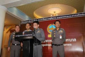 ศาลทหารออกหมายจับแก๊งบึ้มทั้งสิ้น 17 ราย - นำ 2 ผู้ต้องหาทำแผนฯ 26 ก.ย.