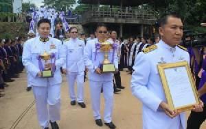 แข่งเรือเชื่อมมิตรภาพไทย-ลาว โปรโมตจุดผ่อนปรนรับ AEC
