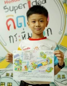 """ปลุกพลังคิด(ส์) """"สิ่งประดิษฐ์แห่งอนาคต"""" ไอเดียเด็กไทย"""