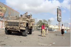 กองกำลังผสมใต้การนำซาอุฯ ลั่นไม่ได้โจมตีงานแต่งคู่รักเยเมน ดับอนาถ 38 รวมเด็กและผู้หญิง