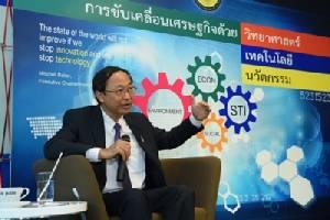 ก.วิทยาศาสตร์ เร่งสร้างนวัตกรรมขับเคลื่อน SMEs ไทยสู่ AEC